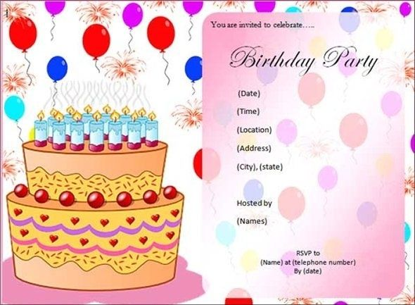 Printed Birthday Invitation Card 2