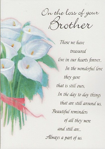 Sympathy Card for Loss of Brother 1