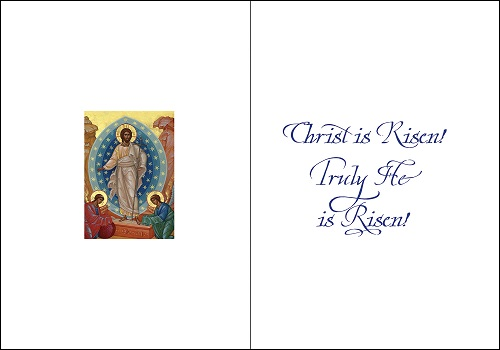 Printed Orthodox Paschal Cards 4