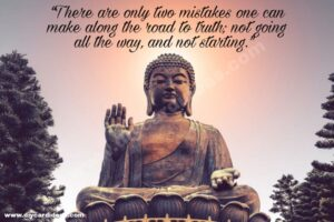 Buddha quote for peace