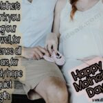Mother's Day Quotes For Wife